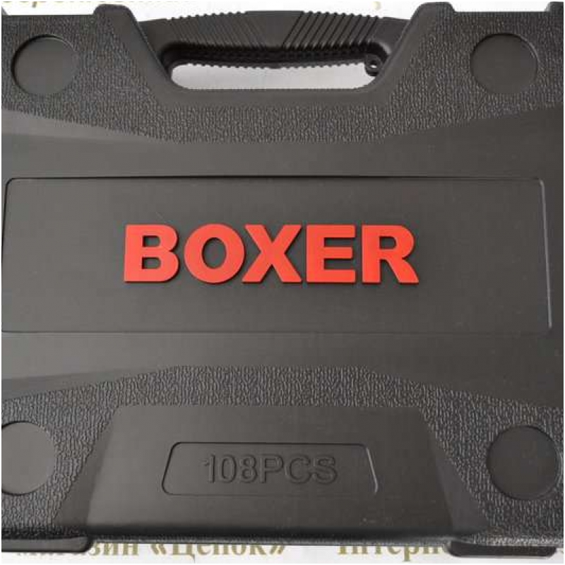 """108 DALIŲ RAKTŲ RINKINYS """"BOXER"""""""